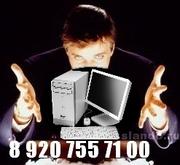 Ремонт компьютеров Ремонт ноутбуков в Туле