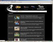 Сайт Легкой Атлетики В Туле