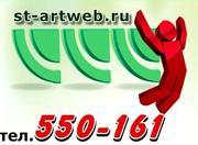 Создание сайтов в Туле STARTWEB
