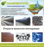 Полиэтиленовые трубы ПНД ( или Полимерные трубы,  авт. канализация)