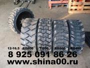 Шина 12-16.5 RG400,  RG500,  Ti200,  RG600 для мини-погрузчиков