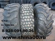 Шина 16.9-28 R4(клюшка)12PR,   16.9-28Ti200(шашка)14PR,  16.9-28 R4A(елк