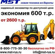 Дорожно-строительная техника MST