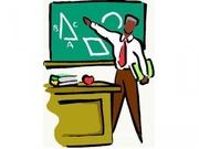 Репетитор по математике г.ТУЛА (подготовка к ЕГЭ)