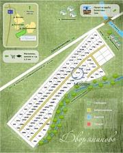 Продаю участок земли 18 соток в деревне Дворяниново.(ИЖС)