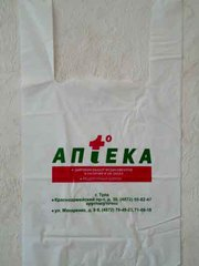 Пакеты с логотипом для аптек в Туле