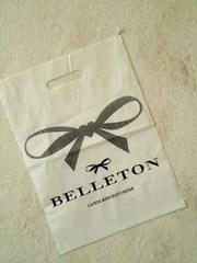 Пакеты с логотипом для  одежды и нижнего белья в Туле