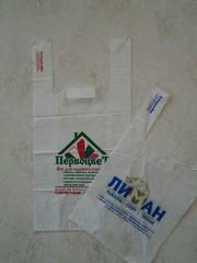 Оптовая продажа пакетов для магазинов с Вашим логотипом