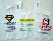 Производитель полиэтиленовых пакетов предлагает заказать пакеты