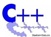 Обучение по курсу «Программирование C++» в центре «Союз»
