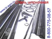 Калиброванная сталь