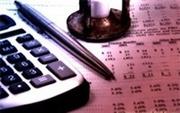 «Бухгалтерия,  бухгалтерский учет и налогообложение»в центре Союз