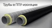 Производство и поставка элементов трубопроводов в ППУ и ППМ изоляции