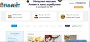 Интернет-магазин молодежной атрибутики (аниме,  кино,  комиксы)