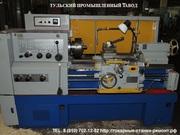 Станки токарно-винторезные 1к62, 16к20, 16к25, 1м63 после ремонта.