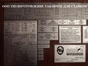 Таблички для станков 1в62, 1к62, 1к625, 16в20, 16к20, 16к25 таблички скорос