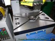 Продаём пресса механические КД2116,  КД2124,  КД2126,  КД2128,  КД2130