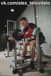 Фитнес Инструктор.