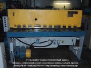 Ножницы гильотинные Н478 16х2200мм,  Н3121 12х2000мм после ремонта