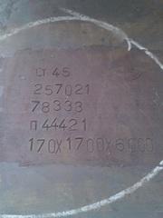 Лист стальной конструкционный,  лист горячекатаный резка в размер