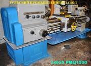 Тульский Промышленный Завод в Туле ремонт,  продажа токарных станков