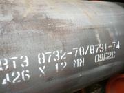Трубы толстостенные ГОСТ 8732-78,  сталь 09Г2С в наличии,  резка и доставка
