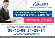 Зарабатывайте на торговле акциями Российских компаний на биржах ММВБ и