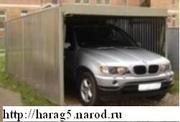 Оцинкованный гараж  тент укрытие